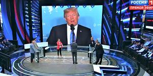 Russian TV programme
